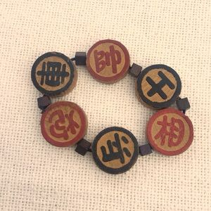 Chinese calligraphy game pieces bracelet OOAK wood